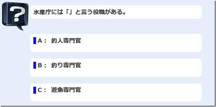 スクリーンショット 2014-06-09 18.51.28