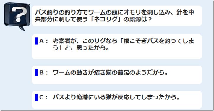 スクリーンショット 2014-06-09 18.52.05