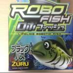 サカナ型ロボットの『ロボフィッシュ(ROBO FISH)』が本物っぽくてスゴイ!!