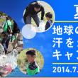 スクリーンショット 2014-06-26 19.56.25
