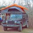 gigamen_Tamarack_Constellation_Rooftop_Tent01