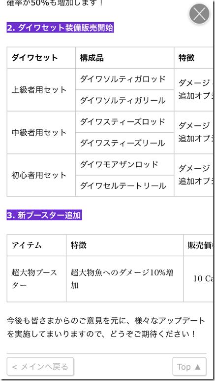2014-07-01 04.31.48