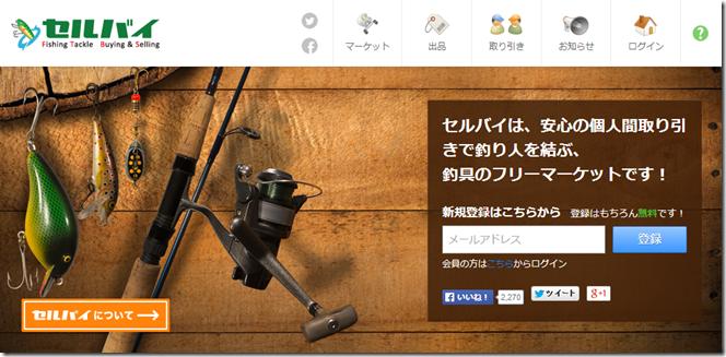 スクリーンショット 2014-07-12 18.50.25