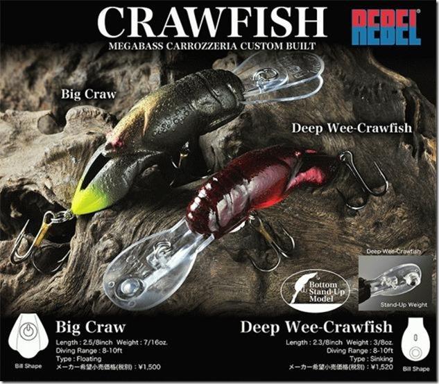 REBEL_CRAW_main-thumb-629x550-15367