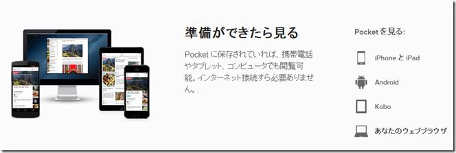 スクリーンショット 2014-08-16 02.43.03