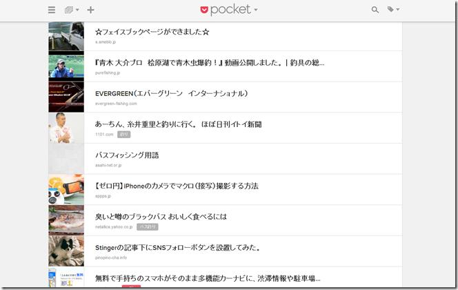 スクリーンショット 2014-08-16 02.52.46