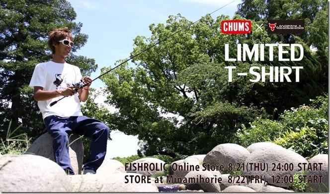 CHUMS-Tシャツ バナー1JPEG_R-thumb-1024x600-10584