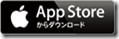 Download_on_the_App_Store_Badge_JP_1[2]
