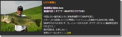 スクリーンショット 2014-09-14 15.21.39[2]