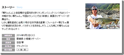 スクリーンショット 2014-09-14 15.21.48[2]