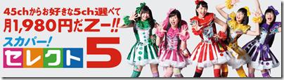 スクリーンショット 2014-09-14 15.56.55