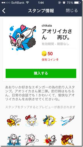 2014-09-25 01.44.19