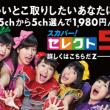 スクリーンショット 2014-09-14 16.38.43