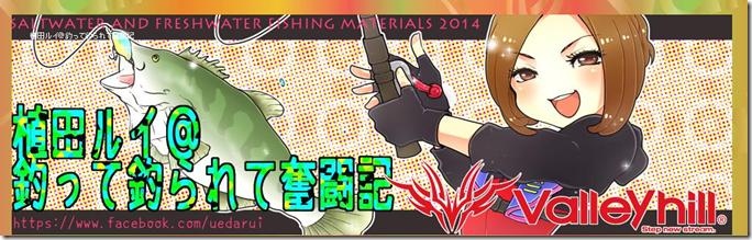 スクリーンショット 2014-10-18 14.13.40