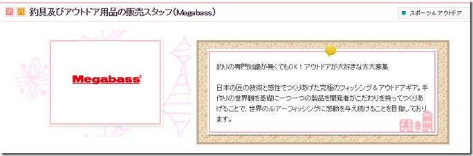 スクリーンショット 2014-10-20 20.02.01