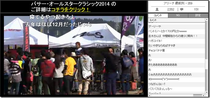 スクリーンショット 2014-10-25 13.34.43