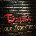 名古屋に「TATULA(タトゥーラ)」というお店があった!!オシャレな人気バーらしいゾ!