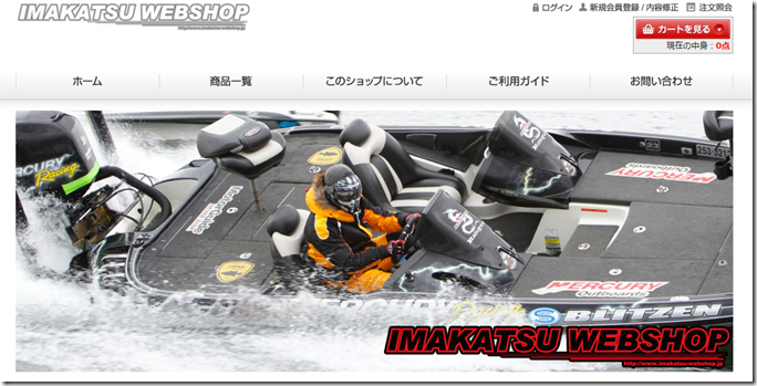 スクリーンショット 2014-11-04 18.16.55