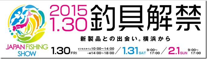 スクリーンショット 2014-11-08 18.00.02
