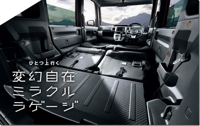 ホンダ「若者向けの車中泊カー作ったから買ってください。若者でも手の届く190万円〜です。」 [無断転載禁止]©2ch.net [526634778]YouTube動画>3本 ->画像>138枚