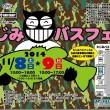 2014-tazimi-bass-f-1.jpg