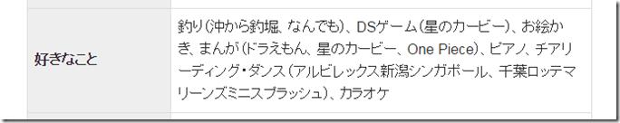 スクリーンショット 2014-12-04 17.02.53