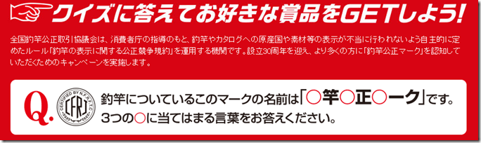 スクリーンショット 2014-12-05 16.38.46