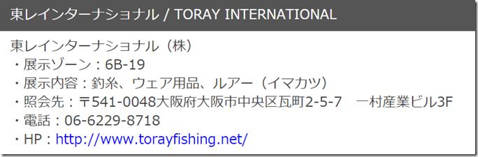 スクリーンショット 2015-01-26 12.04.29