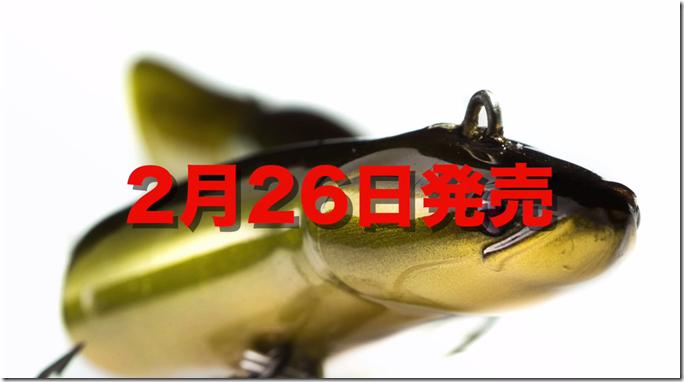 スクリーンショット 2015-01-27 16.29.49