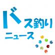 【hebinuma】app_icon512px