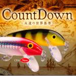 ラパラから「カウントダウンアバシ」登場! 2015年限定のアバシウッド採用モデル。