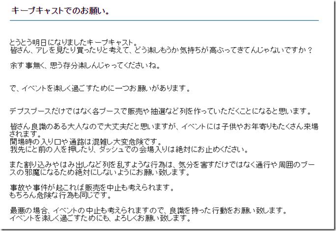 スクリーンショット 2015-02-21 04.31.23