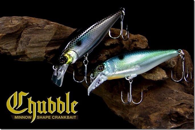 chubble