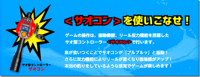 スクリーンショット 2015-04-17 12.20.42