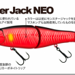 040_monsterjackneo_1-620x300.png
