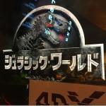 「ジュラシック・ワールド」を4DXで観てきた! 映画ってよりもアトラクションだゼ!
