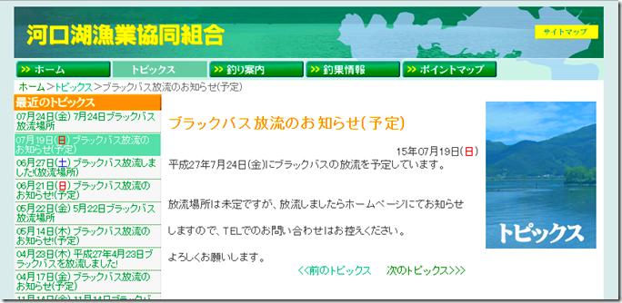 スクリーンショット 2015-09-01 19.41.08