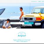 「Anyca(エニカ)」っていう個人間カーシェアが、釣りにも便利そう。お小遣い稼ぎもイケちゃう。