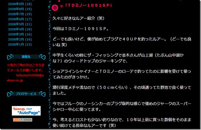 スクリーンショット 2015-09-09 22.03.37