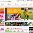 スクリーンショット 2015-10-02 11.55.39