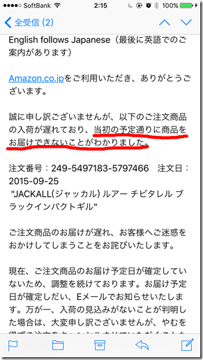2015-10-04 02.15.56