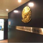 【レポート】ブラジルのビザ申請方法。実際に自分で行ってみた。