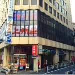 【渋谷・釣具屋】駅近エリアにある釣具屋5店舗