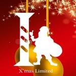 リブレ「クリスマス限定」ハンドル! ノブのシルキーさがすごい。