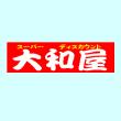 スクリーンショット 2015-12-19 11.01.27