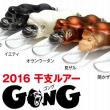 スクリーンショット 2015-12-10 17.47.011