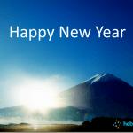 【新年のご挨拶】Happy New Year 2016