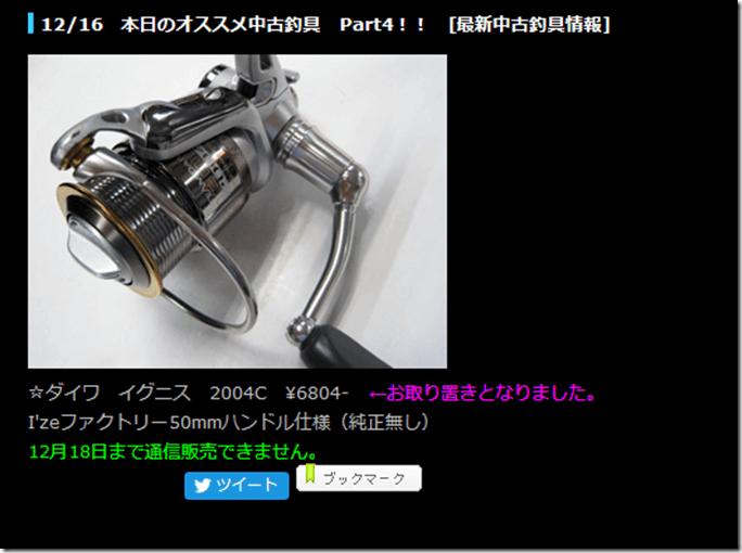 スクリーンショット 2015-12-16 16.12.26