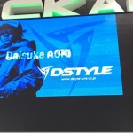 【動画】JACKALL × DSTYLE、当日の発表シーン。