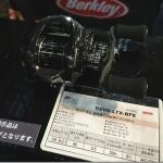 """逆に """"しっくりこない"""" と思ったほどに超軽量な 「レボ LTX-BF8」。スペックも公開。"""